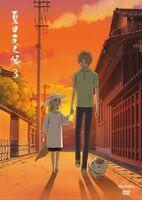 Natsume Yuujinchou Vol 3 DVD