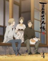 Natsume Yuujinchou Go Vol 4 Blu-ray