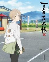 Natsume Yuujinchou Go Vol 1 Blu-ray