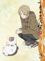 Natsume Yuujinchou Shi Vol 2 Blu-ray