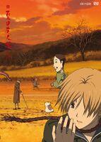 Zoku Natsume Yuujinchou Vol 3 DVD