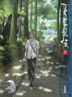 Natsume Yuujinchou San Vol 1 Blu-ray