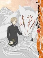 Natsume Yuujinchou Shi Vol 1 Blu-ray
