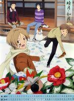 Natsume Yuujinchou Calendar 2015 Cover 1