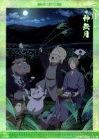 Natsume Yuujinchou Calendar 2014 Cover 5