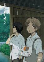 Natsume Yuujinchou Vol 2 DVD