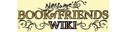 Natsume Yuujinchou Wiki