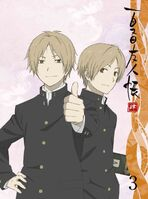 Natsume Yuujinchou Shi Vol 3 Blu-ray
