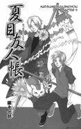 Manga Chapter 11 cover