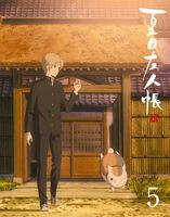 Natsume Yuujinchou Go Vol 5 Blu-ray