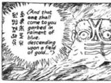 Dorok Prophesy