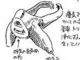 Shohki Mask