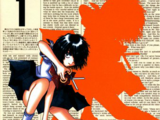 List of Volumes and Chapters