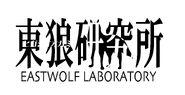 Eastwolflabo