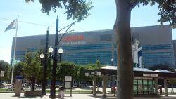 Vivint Smart Home Arena August 13, 2016.jpg