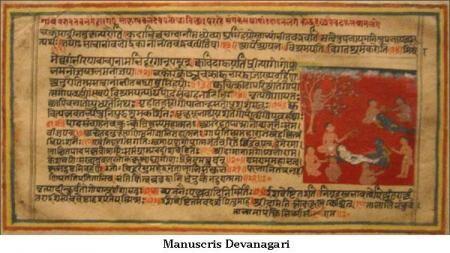 Sanskrit1.jpeg
