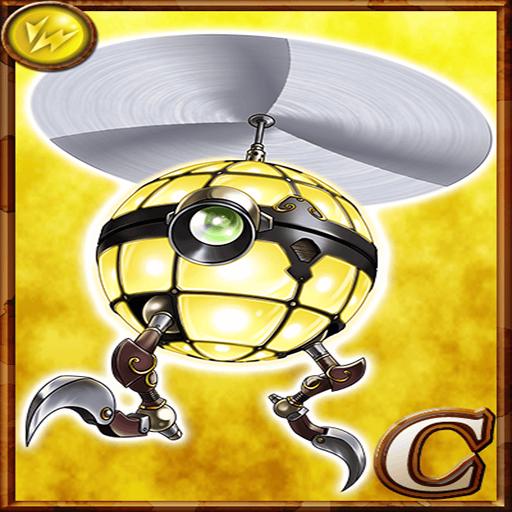 卡片資料/2543-黃鏡 偵察機