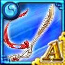 卡片資料/-476-封印之劍