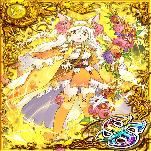 卡片資料/2899-狐耳的弓箭手巫女 阿緹蜜西亞