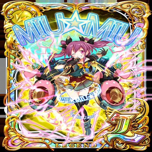 卡片資料/10569-學園偶像傳說 MIU☆MIU