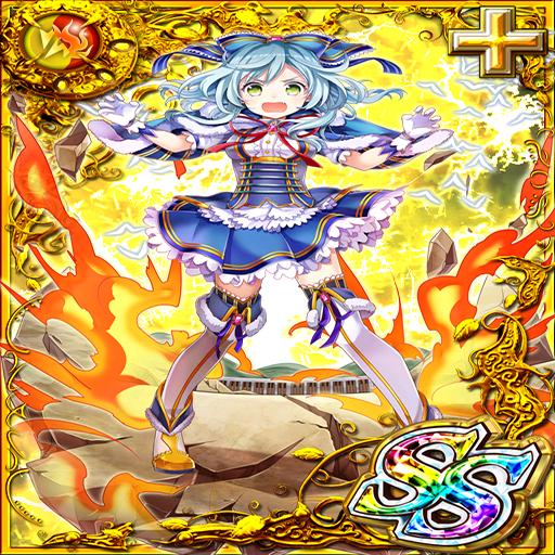 卡片資料/5768-窮究大魔導的少女 愛莉葉塔