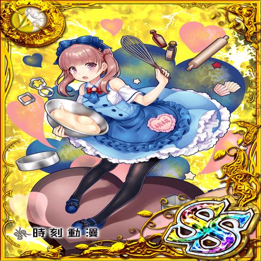 卡片資料/801837-愛的能量蛋糕 桃桃