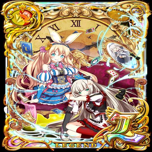 卡片資料/11402-唯一的幸福 愛麗絲&艾莉卡
