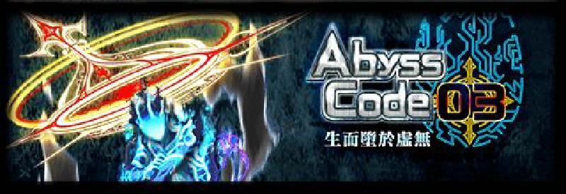 活動-AbCd03.png