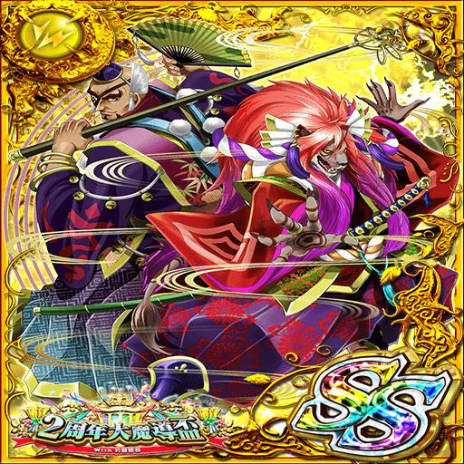 卡片資料/5891-魔導大歌舞伎 巴隆&杜加