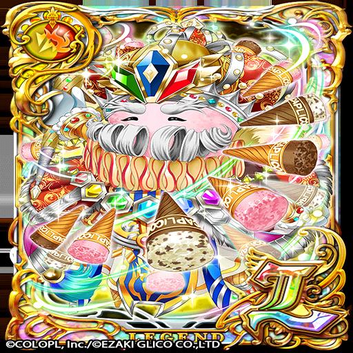 卡片資料/5571-絕對甜品王 Giant Caplico