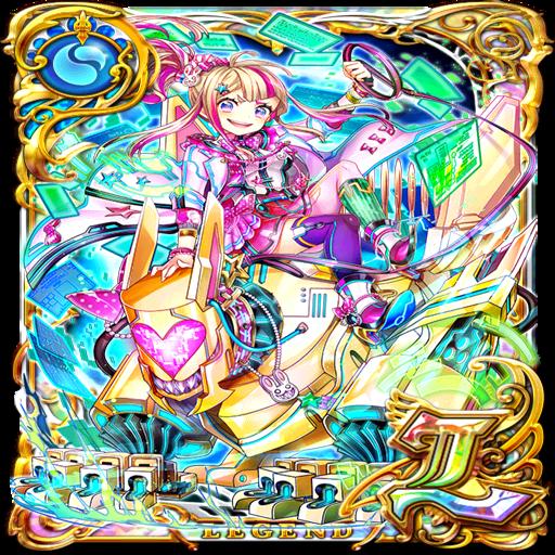 卡片資料/11651-No Mercy 法拉希