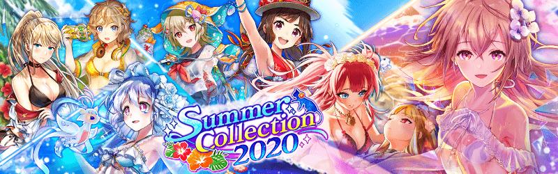 活動-Summer Collection 2020.png