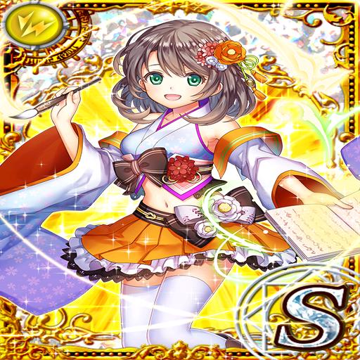 卡片資料/8510-沒落貴族的歌姬 紬姬