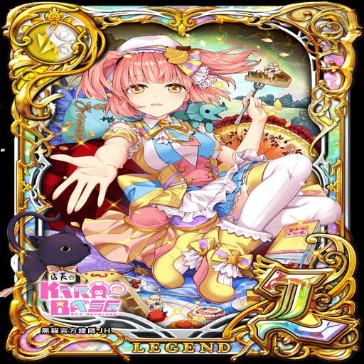 卡片資料/801846-宇宙星辰之力 芭娜娜