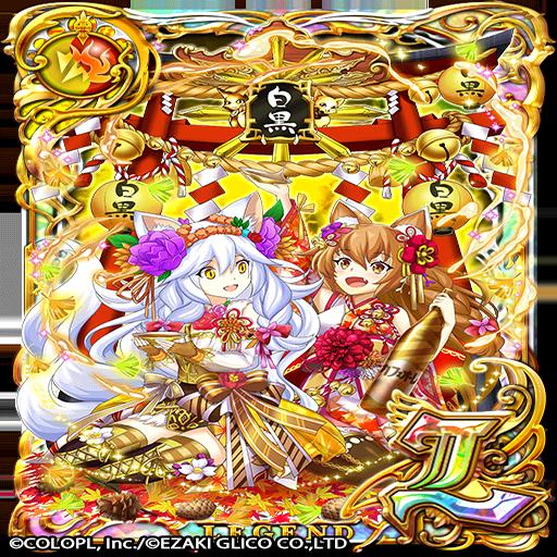 卡片資料/5580-甜蜜饗宴 阿緹蜜西亞&狐鈴
