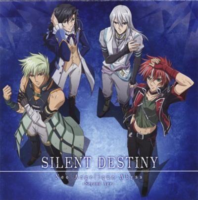 400px-Silent destiny.jpg
