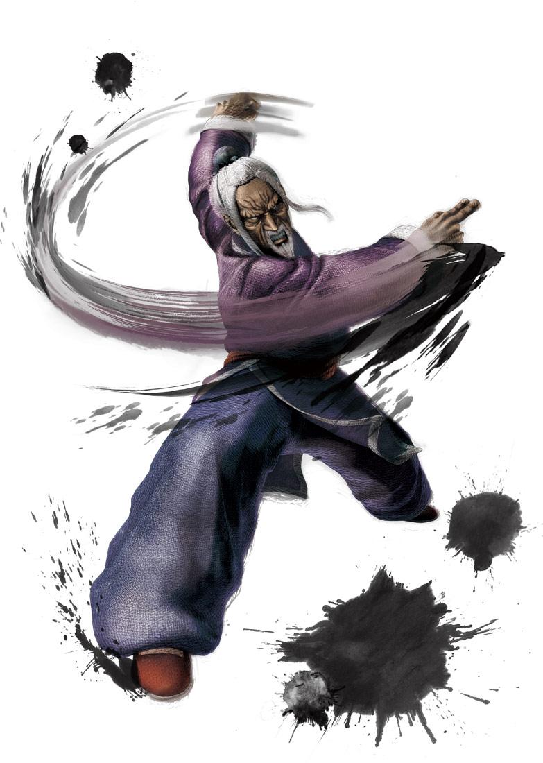 Gen (Street Fighter)
