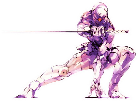 Gray Fox (Metal Gear)