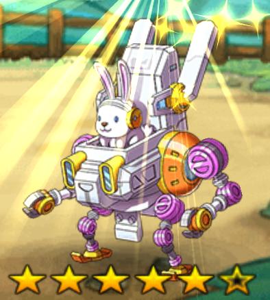 Bunbot