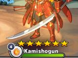 Kamishogun