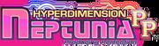 Portal:Hyperdimension Neptunia: Producing Perfection