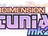 Hyperdimension Neptunia mk2/Downloadable Content