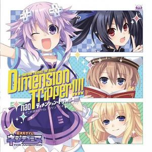 Nao dimension tripper album art.png
