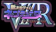 VIIR Logo (Japan)