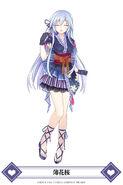 MainichiCH-Tiara Kimono