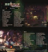 SNRPG-OST Tracklist (JP)