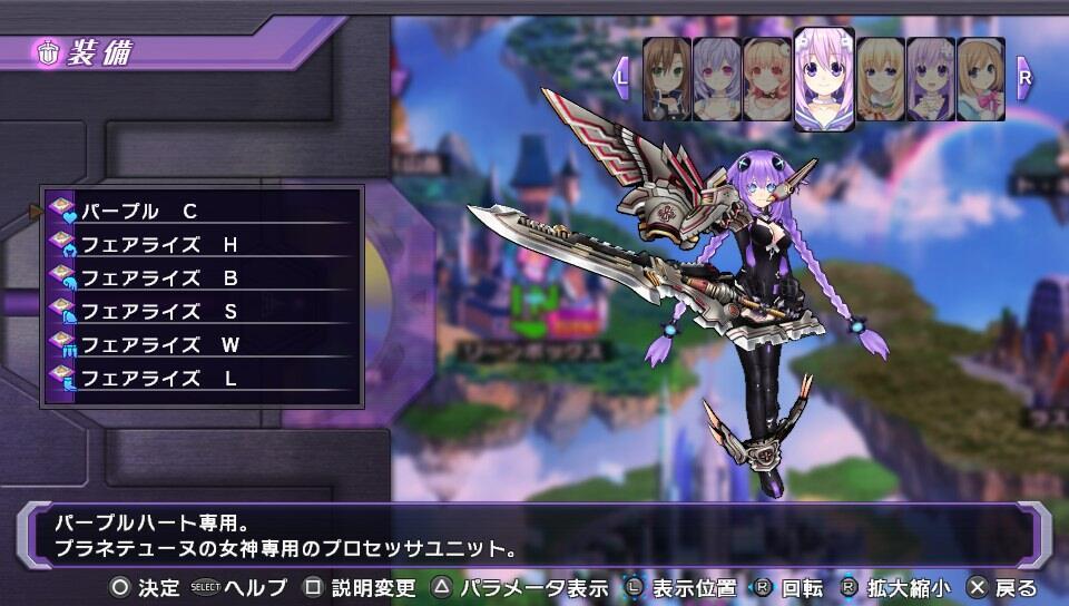 Processor Unit/Re;Birth1/Fairize