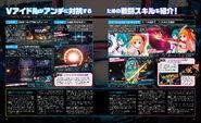 VVVtune-Dengeki PS 12-28-19 3