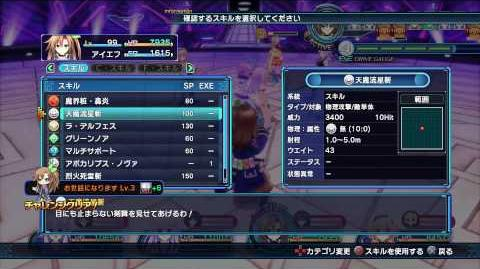 PS4_60_FPS_Shin_Jigen_Game_Neptune_Victory_2_IF_all_Attack_skills_EXE_moves