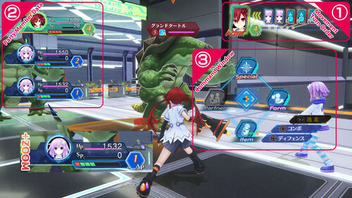 Megadimension VIIR Basic Battle Controls.jpg